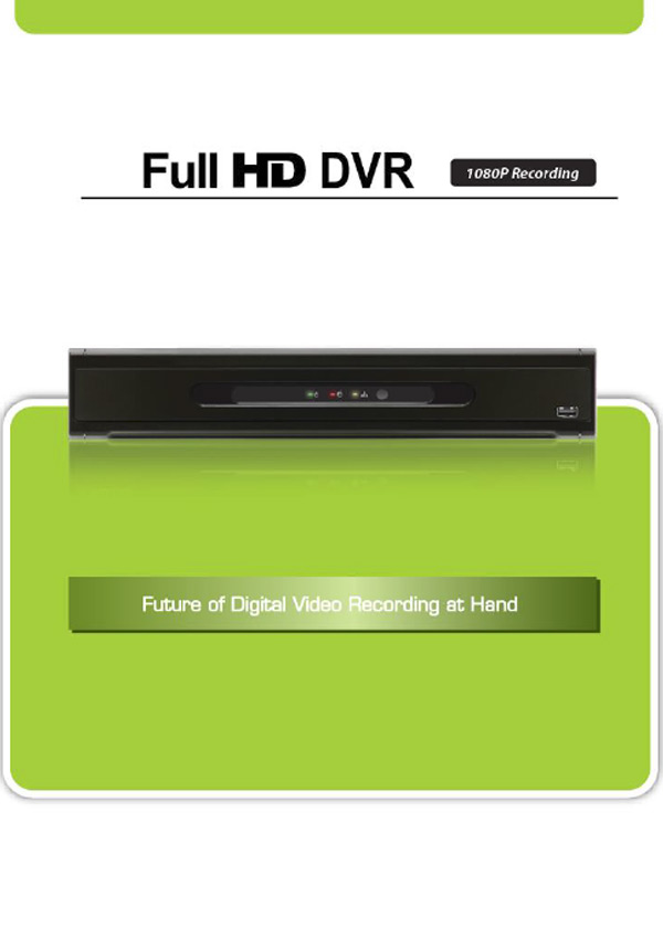 ahd_dvr_spec