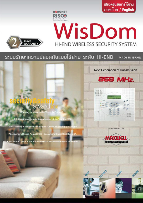 wisdom_catalog